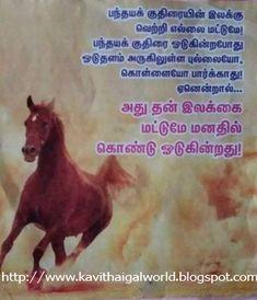Vallalar history in tamil