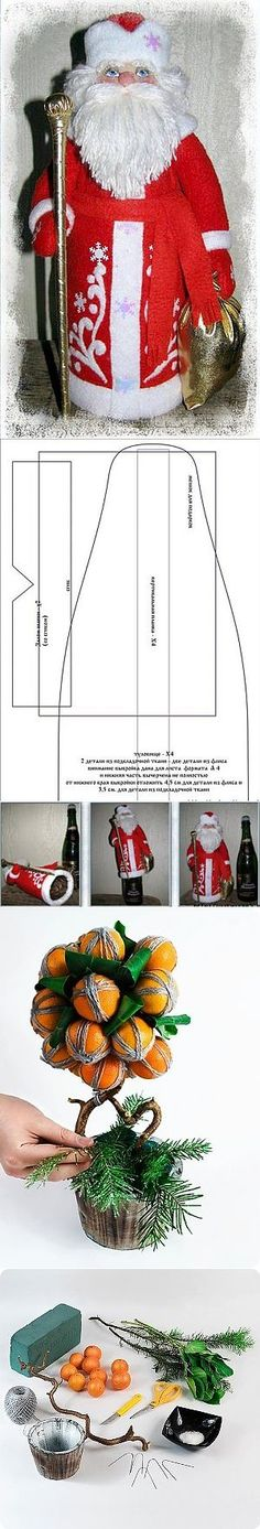 whatpresent.ru Christmas Crafts, Christmas Decorations, Xmas, Christmas Tree, Christmas Ornaments, Holiday Decor, Russian Santa, Ded Moroz, Advent