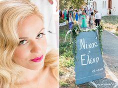 Καλοκαιρινος γαμος στην Ευβοια   Ελενη & Νικος - Love4Weddings