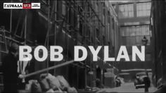 """Bob Dylan's """"Subterranean Homesick Blues,"""" 1965. Dylan on acoustic guitar, harmonica and lead vocals; Al Gorgoni, Kenny Rankin and Bruce Langhorne on guitars; Joseph Macho Jr. and William E. Lee on bass; and Bobby Gregg on drums. From Bringing It All Back Home it was Bob Dylan's first top 40 hit, although it only made it to #39. (video)"""