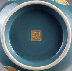 "101、A BLUE-GROUND WITH GOLD ""DRAGON AND PHOENIX"" VASE Qing Dynasty, Qian Long (1736 - 179 5) 44.8 cm. (17 5/8 in.) High - 清乾隆蓝釉开光描金龙凤纹撇口尊.jpg (1000×995)"