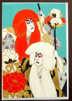 Vintage Traditional Japanese Kabuki Christmas Greeting Card - Very Colorful - Made in Japan