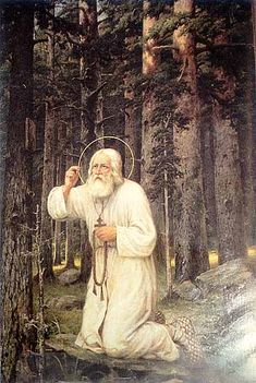 January 2: Feast Day of Saint Seraphim of Sarov. (Links to information about St. Seraphim, who tamed a wild bear to calm a frightened nun and forgave a band of robbers who tried to beat him to death.)