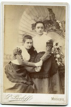 Russia: Two beautiful girls ladies Moscow 1894 Vintage photograph Cabinet Photo Cabinet Card Russian photo woman portrait fashion by PhotoMemoriesLane on Etsy