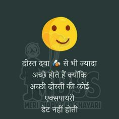 325 Best Friendship Quotes Images Friend Quotes Hindi Quotes