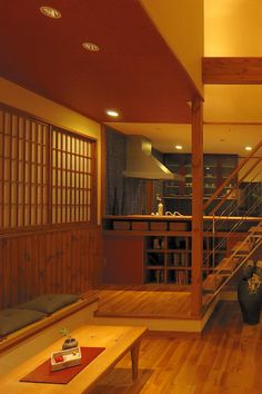 Modern Japanese house #japanmodern