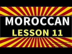 LEARN MOROCCAN ARABIC language words & phrases video - LESSON 11 - Hygiene terms - YouTube
