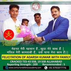 FELICITATION OF ADARSH KUMAR WITH FAMILY. Cracked TES-43 SSB, 19 SSB Allahabad in 1st Attempt. Just Call @ +91 9795977776 FOR FREE EXPERT CAREER GUIDANCE COUNSELLING IN DEFENCE (After 10+2) Visit: www.centuriondefenceacademy.com #TESSSB #TES2020 #AdarshKumar #ProudCenturion #IamCenturion #IndianArmy #CenturionDefenceAcademy Merchant Navy, Indian Army, Counselling, Air Force, Coaching, Career, Tes, Training, Carrera