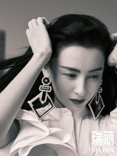 Cecilia Cheung covers fashion magazine | China Entertainment News Cecilia Cheung, Make Up, Asian, Crown, Entertainment, Magazine, Beauty, News, Corona