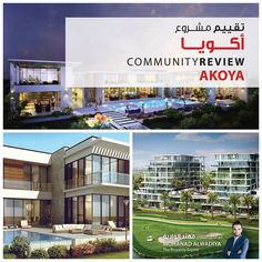 AKOYA Townhouses & Villas  Project by Damac Properties - January 2016  Sale Prices: 3BR Townhouse (AED 2.7-3M) 3BR Detached (AED 2.9-3.5M) 4BR Semi-detached (AED 4.1-4.6M) 5BR Independent Villa (AED 4.8-5.4M)  IMPORTANT NOTE: Prices may vary according to type built-up area location within the community amenities etc.  __PROS - Beautiful and well planned master plan - Wide array of properties available: villas townhouses apartments serviced hotel apartments hotels - High-end luxury amenities…