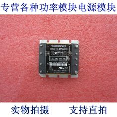 104.80$  Watch here - http://aligb9.worldwells.pw/go.php?t=32758440931 - V24B24T250BL 24V-24V-250W DC / DC power supply module 104.80$