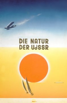 Nature in the USSR - high quality giclee fine art reprint of a 1930s Soviet travel poster by N Zhukov designed for the State Travel Company Intourist, available at www.AntikBar.co.uk.