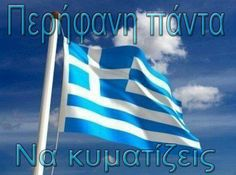 I Love Greece - A group for people who visiting Greece, the culture and the people. Greek Flag, Greek Beauty, Greek Culture, Greek Islands, Colours, My Love, Places, Profile, Dna