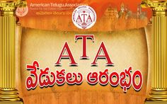 American Telugu Association (ATA) Silver Jubilee Celebrations Live   YOY...