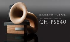 CH-PS840