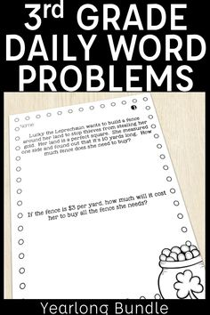 Practice multi-step word problems in third grade with this monthly 3rd Grade Word Problems Bundle. Students practice solving story problems in real world scenarios aligning with the 3rd grade Common Core standards- including multiplication and division, area and perimeter and fractions. These Problem of the Day word problems are great for morning work, a math warm up, homework, independent work, or in small groups. #3rdgrade #thirdgrade #wordproblems #storyproblems