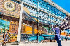 Taiwan 駁二特區,駁2特區,駁二藝術特區,藝術特區,駁二,公共藝 術,藝文展覽,藝術活動,壁畫,塗鴉,台鐵,火車,鐵路,鐵道,高雄港,高雄市,鹽埕區