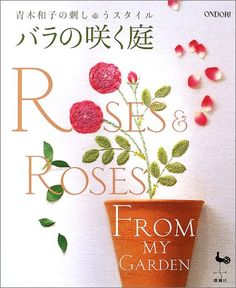Roses From My Garden - Kazuko Aoki's Embroidery/japanese Craft Pattern Book null http://www.amazon.com/dp/4277311407/ref=cm_sw_r_pi_dp_b.HZvb01E3SYS