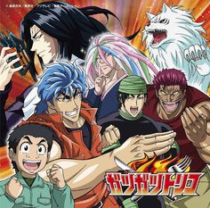 Ultra Ocio: anime / Titulo del Anime: Toriko; el cazador de especias y condimentos exoticos Anime Comedia, L Anime, Bishounen, Comic Page, Awesome Anime, Dbz, Dragon Ball Z, Otaku, Geek Stuff
