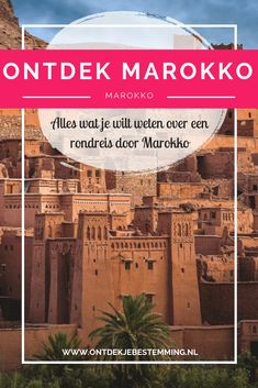Countries To Visit, Africa Travel, Casablanca, All Over The World, Morocco, Travel Inspiration, Travel Tips, Beautiful Places, Road Trip