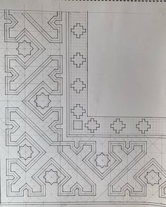 Caligraphy, Calligraphy Art, Make Your Own, Make It Yourself, Islamic Patterns, Islamic Art, Sewing Ideas, Stained Glass, Mandala