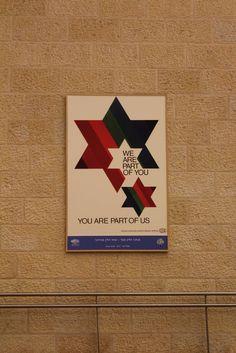 More propaganda posters from Ben Gurion Airport, Tel Aviv
