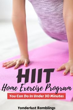 Get active right from your own living room with these HIIT (high intensity interval training ) workouts at home, that take less than 30 minutes!  In that time, anyone can find a way to maximize the benefits of high intensity interval trainings at home!  #highintensityintervaltraining #highintensityworkout #highintensityworkoutathome #highintensityintervaltrainingathome #highintensityintervaltrainingworkout #hiitworkoutsforbeginners #hiitworkouts #hiitworkoutsathome
