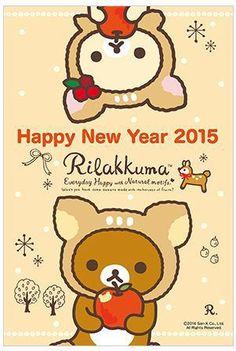 happy new year 2015 rilakkuma korilakkuma