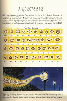 codex seraphinianus: in the late 70s italian architect, illustrator and industrial designer luigi serafini made a book, an encyclopedia of unknown, parallel world. it's about 360-380 pages. it is written in an unknown language, using an unknown alphabet.