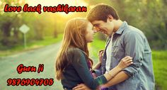 Our guru ji solve your love problem & your lost love back by vashikaran mantras free solution for all types love problems these tips are very helpful for you.