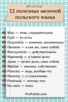 Poland Language, Russian Lessons, Polish Words, Creative Writing Ideas, Poland Travel, Gernal Knowledge, Grammar, Saving Money, Thoughts