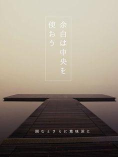 """""""表紙あるある""""の知恵がこのタグに集結! #それっぽくなる表紙 - Togetter Layout Design, Cd Design, Study Design, Text Design, Book Design, Cover Design, Design Ideas, Japanese Graphic Design, Graphic Design Art"""