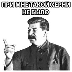 Cute Memes, Funny Memes, Jokes, Meme Pictures, Reaction Pictures, Vodka Humor, Love Life, My Love, Fun Live