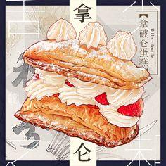 ArtStation - Mille-feuille, Loky Z Cute Food Drawings, Cute Animal Drawings, Cute Food Art, Cute Art, Desserts Drawing, Arte Do Kawaii, Dessert Illustration, Food Sketch, Watercolor Food