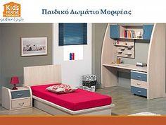 Παιδικό δωμάτιο Μορφέας