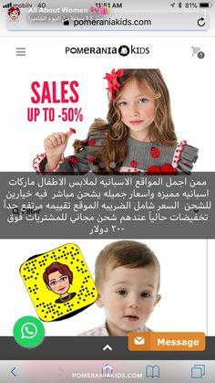 Amazon Online Shopping, Online Shopping Websites, Shopping Sites, Shopping Hacks, Online Shopping Clothes, Iphone App Layout, Learning Websites, Ikea, Lifestyle