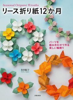 Origami Wreath, Origami Paper, Origami Books, Book Crafts, Paper Crafts, Seasonal Flowers, Elegant Flowers, Decorate Your Room, Rings Cool