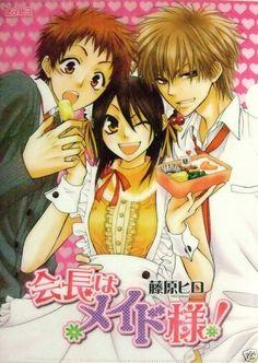 kaichou wa maid sama wallpaper   Tumblr