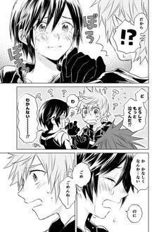 Kingdom Hearts Anime, Manga, Movie Posters, Movies, Films, Manga Anime, Film Poster, Manga Comics, Cinema