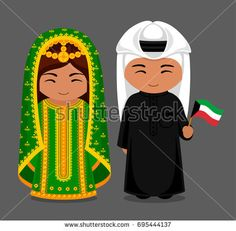Kuwaitis in national dress with a flag. Man and woman in traditional costume. Travel to Kuwait. Vector flat illustration: compre este vector en Shutterstock y encuentre otras imágenes. Kuwait National Day, Caleb And Sophia, Indian Bridal Fashion, Child Day, En Stock, Wooden Dolls, Flat Illustration, Mosaic Art, Traditional Outfits