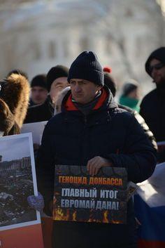 В Екатеринбурге по-своему «отметили» годовщину майдана