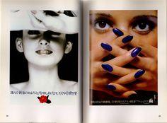 私の好きな広告 23の画像:ぎりblog