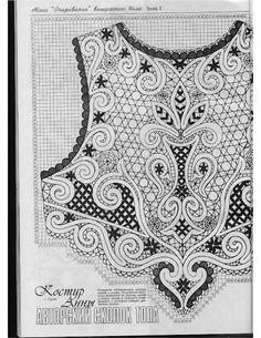 paisley project Filet Crochet, Freeform Crochet, Crochet Motif, Crochet Lace, Irish Crochet Patterns, Bobbin Lace Patterns, Bruges Lace, Romanian Lace, Lacemaking