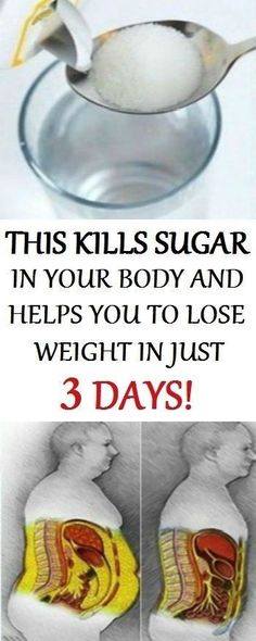 Kills Sugar in Your Body and Helps You Lose Weight in Just 3 Days! This Kills Sugar in Your Body and Helps You Lose Weight in Just 3 Days! This Kills Sugar in Your Body and Helps You Lose Weight in Just 3 Days! Mental Health Articles, Health And Fitness Articles, Nutrition Articles, Health And Wellness, Health Tips, Health Fitness, Fitness Women, Nutrition Apps, Fitness Tips
