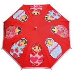 Umbrellas Babushka
