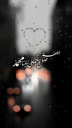Islamic Wallpaper Iphone, Quran Wallpaper, Islamic Quotes Wallpaper, Quran Quotes Love, Quran Quotes Inspirational, Beautiful Islamic Quotes, Hadith Quotes, Islamic Phrases, Islamic Messages