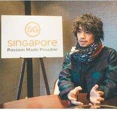 ・ シンガポール 夢が儚く消えてしまった… たくみくーん✈️ ・ 仕方ないな 忙しいだろうし… 多忙で身体も心配 国内のイベントを楽しみに がんばろーっと❣️ ・ #takumix #斎藤工