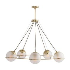 Arteriors Home 8905 Hathoway 5-Light Chandelier