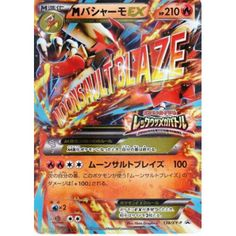 Pokemon 2015 Rayquaza Mega Battle Tournament Mega Blaziken EX Holofoil Promo Card #138/XY-P