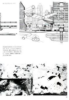 "Archigram ""Archigram"" Japan Edition Book, Kajima Shuppankai, 1999, P23"